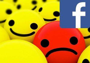 Facebook's Privacy Debacle